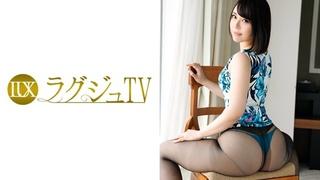 259LUXU-762 白河亜麻音 27歳 シェフ - ラグジュTV 792