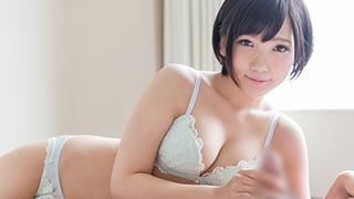 S-Cute Hikari #3 見つめながら舐めてもいいですか?