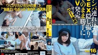 ナンパ連れ込みSEX隠し撮り・そのまま勝手にAV発売。する23才まで童貞 Vol.16 SNTH-016