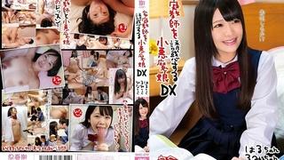 家庭教師を誘惑する小悪魔娘DX さくらはる、はるのるみ、佐々木ひな SHIC-072