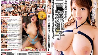 BCDP-091 素敵なカノジョ 三島奈津子 Iカップむっちり爆乳美女の近親中出しぶっかけ輪姦せっくす - 1