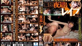 国芳 素人盗撮買取映像 衝撃流出!女性入院患者 集団夜這いレイプ動画 KUNI-055