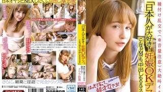 ジェントルマン(ジェントルマン/妄想族) 「日本人が大好き! 妊娠OKデス。こんなドMでも、中出しもらえマスカ?」西欧の透きとおる留学生! 種付け乱交で(※音量注意)大絶叫イキ! クララ21歳 GENT-111