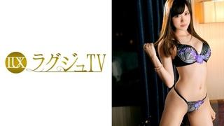 259LUXU-806 ラグジュTV 796 清見凛 26歳 呉服屋店員