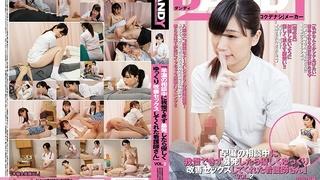 「早漏の相談中に我慢できず暴発したら優しくゆっくり改善セックスしてくれた看護師さん」VOL.2 DANDY-568