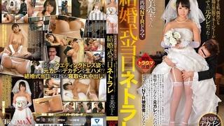 TRUM-002 実話再現NTRドラマ 結婚式当日ネトラレ 結婚する私、偶然にも式場の黒服マネージャーがかつての元カレだった… 葉山美空