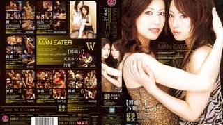 IPTD-201 ダブル マンイーター[男喰い]天衣みつ&乃亜 A