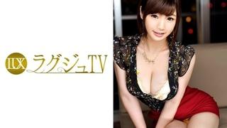 259LUXU-878 ラグジュTV 857 草壁陽菜 29歳 画家