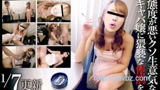 [無碼中文字幕]mesubuta 150107_896_01 對高傲自大的夜總會姑娘猥褻的體罰 矢口香菜