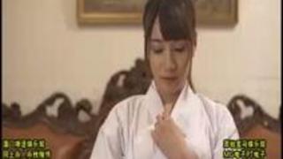 MIDE-514 捜査官、快楽堕ち 体液まみ�...