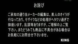 ミラクル2大友優奈大友勇奈