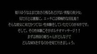 【姫川ゆうな】悶絶痙攣ポルチオ大絶頂!【PornHub】
