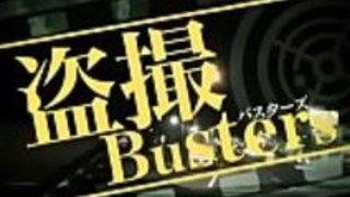 [Jap] Peeping Busters 05  - フルビデオ:HTTP://JPorn.se/BUZ-005