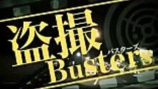 [Jap] Peeping Busters 06  - フルビデオ:http://JPorn.se/BUZ-006