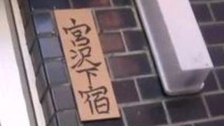 【人妻オナニー】華奢スケベなエロい六十路の人妻熟女のオナニー手マンプレイ動画!【Sharevideos】
